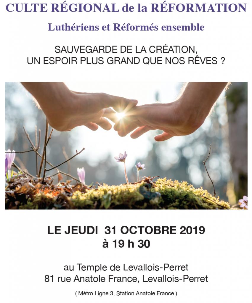 Culte regional de la Reformation 31 octobre 2019